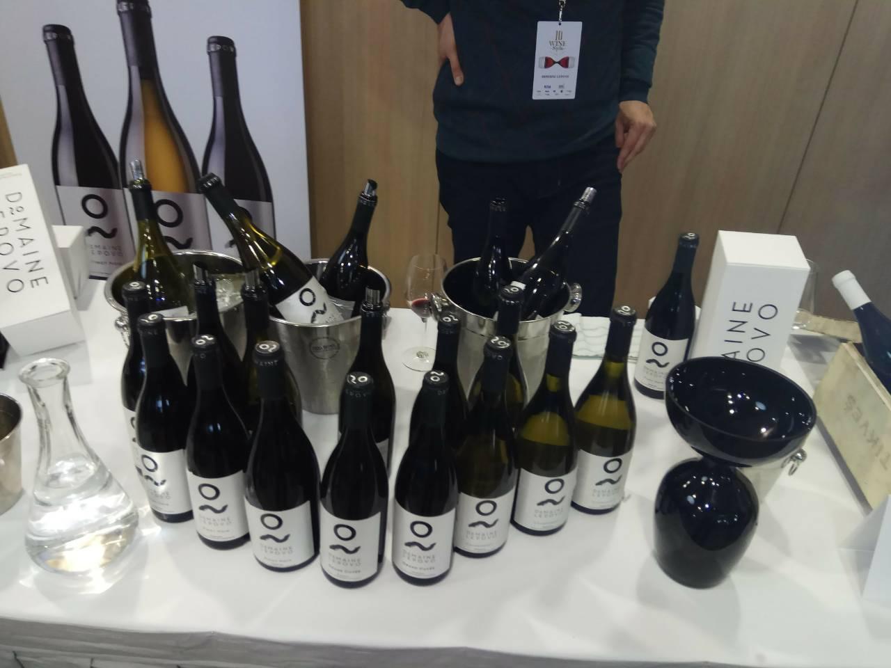 Deseti Wine Style salon vina