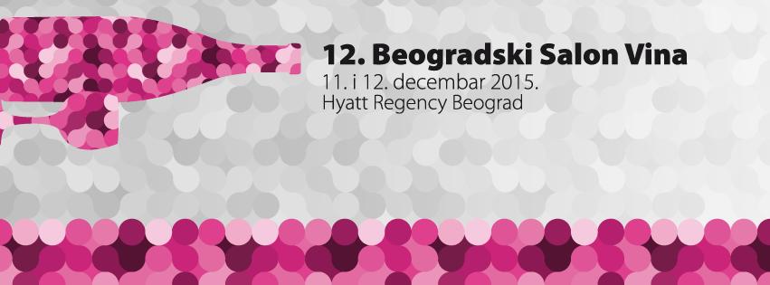 12. Beogradski Salon Vina