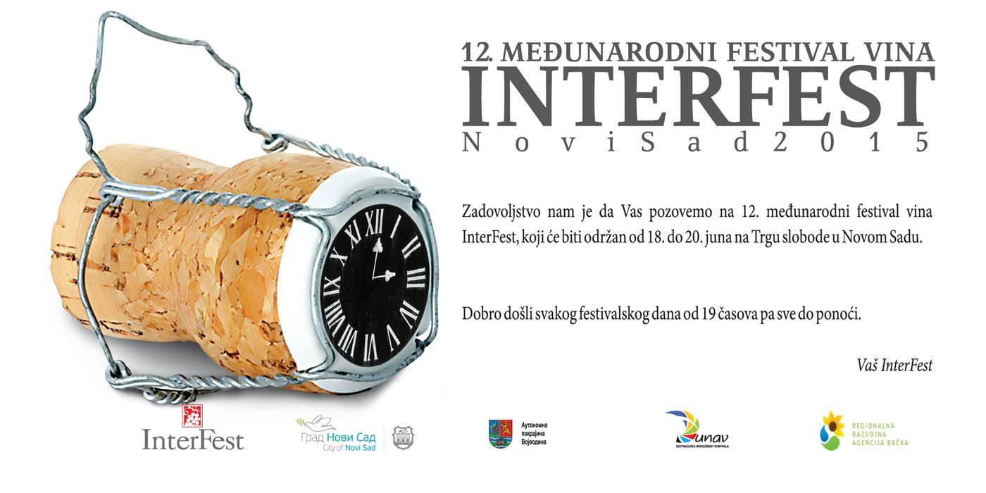 Spisak učesnika na Interfestu 2105