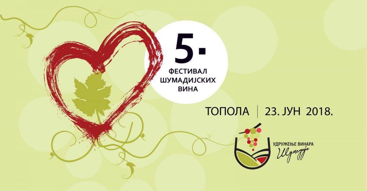 5. Festival šumadijskih vina