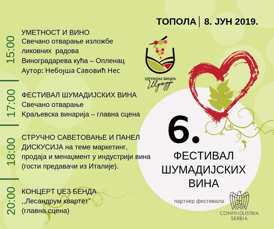 6. Festival šumadijskih vina u Topoli