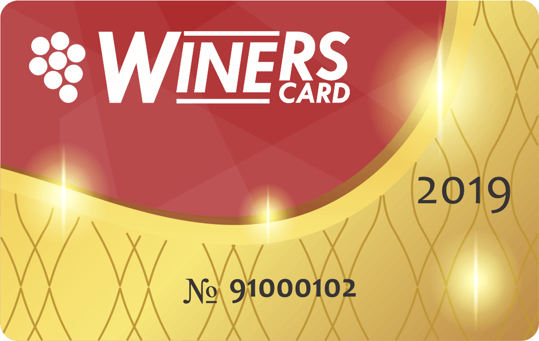 Vinsko - turistička kartica WineRS card