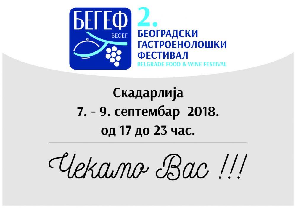BEGEF 2018