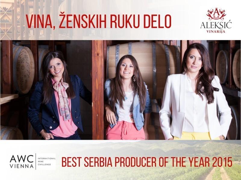 AWC 2015 Vinarija Aleksić - najbolja vinarija u Srbiji!